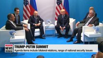 Trump-Putin summit to take place in Helsinki on July 16