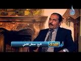 ليل الندى |ح17| الشيخ مصطفى اللاهوني في ضيافه الأستاذ مصطفى الأزهري