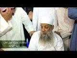 كواليس برنامج | حرس الحدود | مناقشات حديثية حول كتاب تنبيه الهاجد  | الشيخ أبي إسحاق الحويني