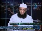 الحرص علي الأعمال الصالحة| الحج والعمرة | الشيخ عبد الرحمن منصور