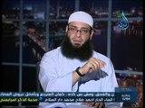 2  الحرص علي الأعمال الصالحة | الصدقة |  الشيخ عبد الرحمن منصور