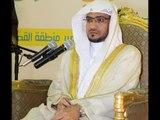 الشيخ صالح المغامسي مع دعاء الشيخ ادريس أبكر | مؤثر