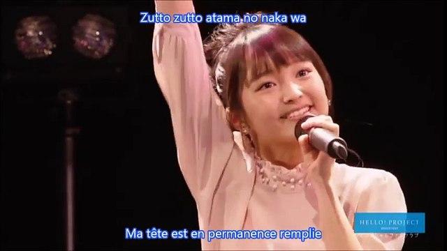 Nomura Minami - Suki-chan Vostfr + Romaji