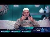المنتقى من التفسير3 |ح8 | صفات أهل الجنة | الشيخ عبد العظيم بدوي