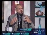 الإعجاز في القرآن الكريم والسنة النبوية | نوافذ | د.حنفي مدبولي في ضيافة أ.مصطفى الأزهري