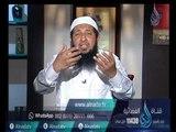 أقبل ولا تخف | ح6| الطريق إلي الله |الدكتور عبد الرحمن الصاوي