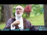 برومو برنامج   دينا قيما   د. عمر عبد الكافي  ود. محمد راتب النابلسي  في رمضان