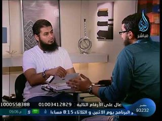 انسان صح مع شريف أبو حمزة | حلقة 2 ج 2 | عبدالرحمن ضاحي
