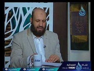 أهل الذكر| الشيخ سامي السرساوي في ضيافة أحمد نصر 10-3-2018