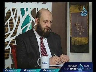 أهل الذكر | الشيخ سامي السرساوي في ضيافة أ.أحمد نصر 5.3.2018