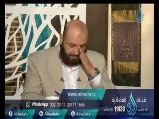أهل الذكر | الشيخ أسامة سليمان في ضيافة  أحمد نصر 1-11-2016