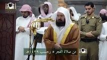 Sheikh Sudais Very Emotional Quran Recitation Really heart touching | Abdul Rahman Al-Sudais  عبد الرحمن السديس| #Islamic #Media