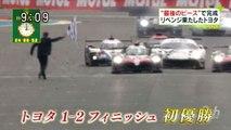 【2018ル・マン24時間レース】トヨタ初制覇(HYBRID ワンツーフィニッシュ!)