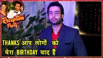 Vivian Dsena Looks Upset As Everyone Forgot His Birthday | Rubina Dilaik & Abhinav Shukla Reception