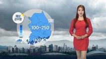 [날씨] 오후부터 전국 비...제주 산간 400mm 물폭탄 / YTN