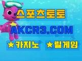 인터넷카지노  온라인카지노 AKCR3쩜 C0M ☆★ 카지노게임하는방법