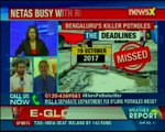 Department To Fix Potholes! Crores Spent, Potholes Remains In Bengaluru