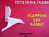 FLAPPING EAR RABBIT | Punjabi