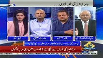 Capital Live With Aniqa – 30th June 2018