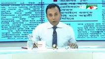 "Bangla Talk Show ""Tritiyo Matra"" Part 5444 on 01 July 2018, Bangladeshi Latest Talk Show All Bangla News"