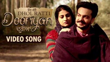 Dooriyan HD Video Song Dhol Ratti 2018 Rani Randeep Lakha Lakhwinder Singh Pooja Thakur | New Punjabi Songs