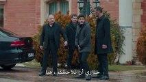 مسلسل الدخيل الحلقة 56 مترجمة للعربية