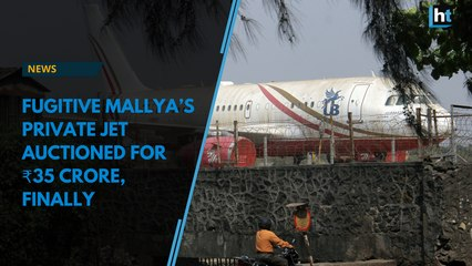 Vijay Mallya's private jet auctioned for ₹35 crore, finally