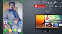 How to make your Android look like Samsung Galaxy S8 Edge , Android to S8 Edge ,  EDGE MASK - S8 urdu