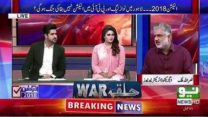 Imran Khan and Khawja Saad Rafiq NA 131