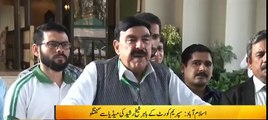 Sheikh Rasheed Press Conference outside Supreme Court - 2nd July 2018