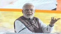 PM Modi ने Rahul Gandhi, Sonia Gandhi की अंग्रेजों से की तुलना, सुने क्या कहा | वनइंडिया हिंदी