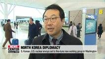 S. Korean, U.S. nuclear envoys set to fine-tune new working group in Washington