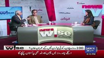Shibli Faraz Response On The Whole PAC Chairmanship Issue And PTI's Stance On This..