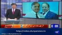 Noose tightens around Sharif family- Kamran Khan