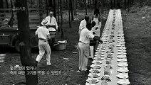 카지노조선족// KON20。COM //카지노사이트꽁머니1만 카지노조선족 카지노사이트꽁머니1만 카지노조선족 카지노사이트꽁머니1만 카지노조선족 카지노사이트꽁머니1만 카지노조선족 카지노사이트꽁머니1만 카지노조선족 카지노사이트꽁머니1만 카지노조선족 카지노사이트꽁머니1만 카지노조선족 카지노사이트꽁머니1만 카지노조선족 카지노사이트꽁머니1만 카지노조선족 카지노사이트꽁머니1만// KON20。COM //카지노사이트꽁머니1만