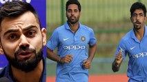 India VS Australia 1st T20: Virat Kohli hails Bhuvneshwar Kumar, Jasprit Bumrah| OneIndia News