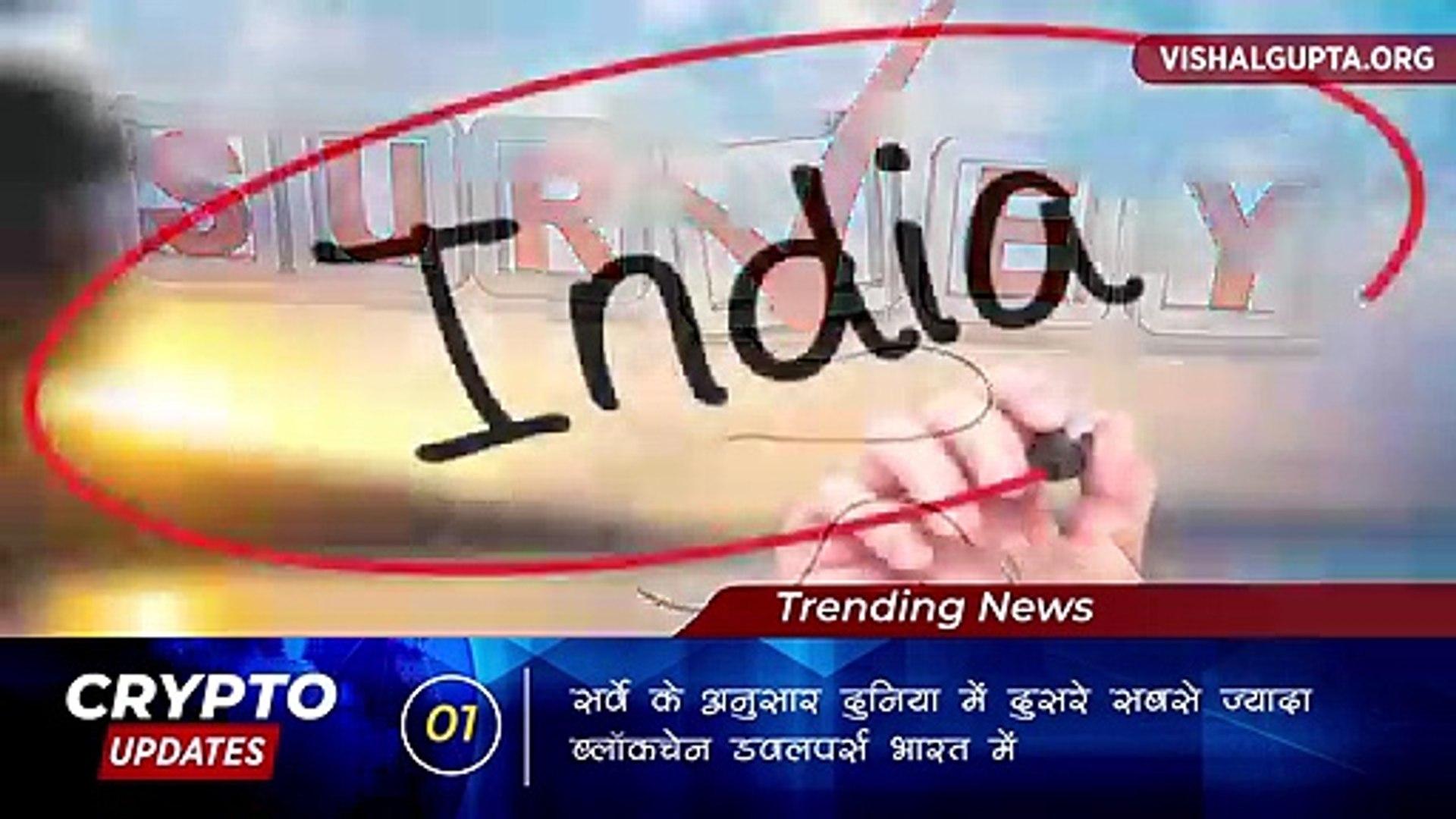 Hindi   Crypto Updates #24 - Blockchain Developers, Crypto Fall, Election Crypto, Autodesk CEO