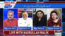 PTI's Kanwal Shazib Takes Class of Naz Blaoch In A Live Show - Watch Naz Baloch's Reaction