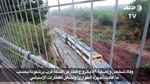 وفاة شخص وإصابة 49 بخروج قطار عن مساره في إسبانيا