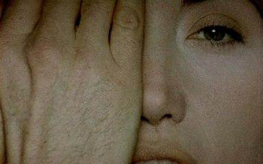 Marina Rei - Dentro Me