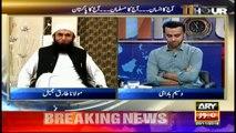 Maulana Tariq Jameel speaks about today's human being, Muslim, Pakistan