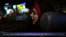 Dokhtare Gomshodeh E02 - سریال دختر گمشده - قسمت دوم