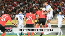South Korea thrashes Uzbekistan 4-0 as Bento extends undefeated streak