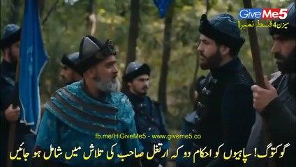 Diriliş Season 4 with Urdu Subtitles Episode 01(480p)