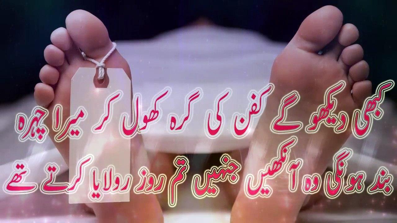 Best 2line urdu shayari|Two line urdu poetry|Sad urdu poetry|Urdu  shayari|2line love urdu poetry