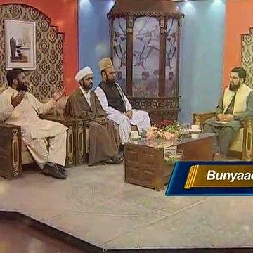 Bunyad Social Political Program Khyber News