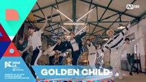 [KCON 2018 LA] 5TH ARTIST ANNOUNCEMENT - #GoldenChild