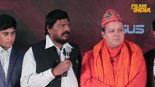 Marathi Film AAKRANDAN Trailer Launch  Ramdas Athawale