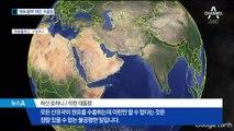 """이란, 美 제재 맞서 """"호르무즈 해협 봉쇄"""" 반격"""