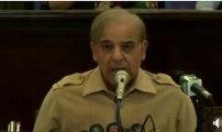 facbook today 2018-07-06 صدر پاکستان مسلم لیگ(ن) شہباز شریف احتساب عدالت کے فیصلہ کے حوالے سے اہم پریس کانفرنس سے خطاب کر رہے ہیں۔